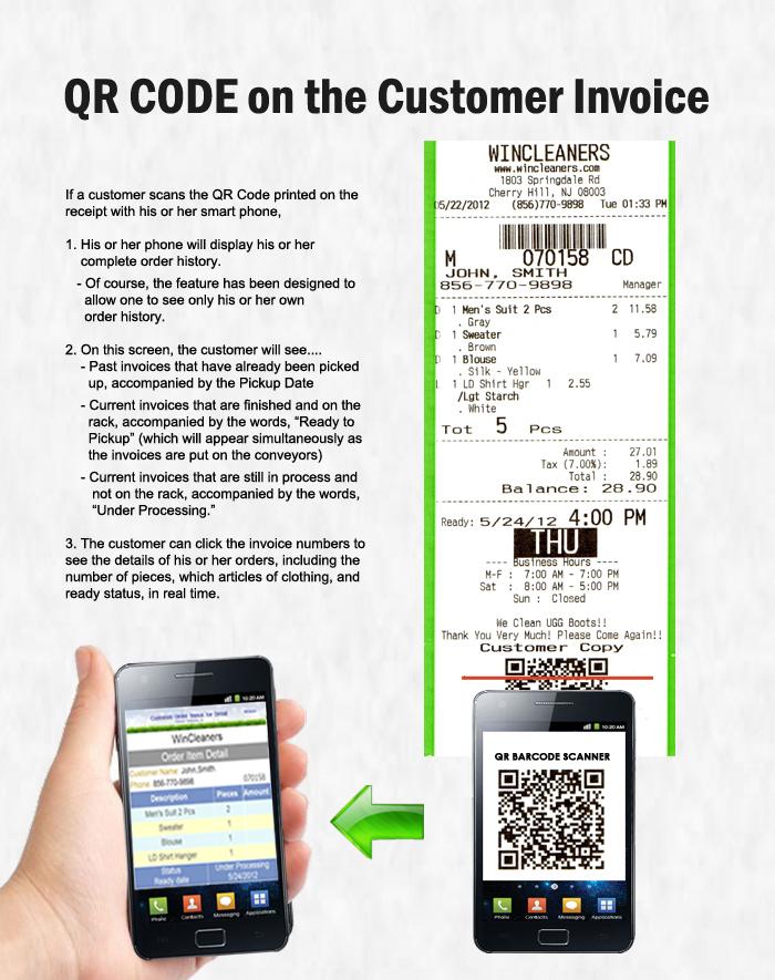 Web_Red_QR_Code_05222012_1.jpg